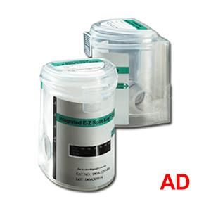 Key Cup AD - 6 panel (25 count) COC150 THC AMP300 mAMP500 OPI MDMA (OX CR PH)